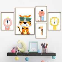 Cartoon Lion Giraffe Tiger Cat Wall Art Canvas Painting Nordic Posters And Prints Cute Animals Pictures For Kids Room Decor
