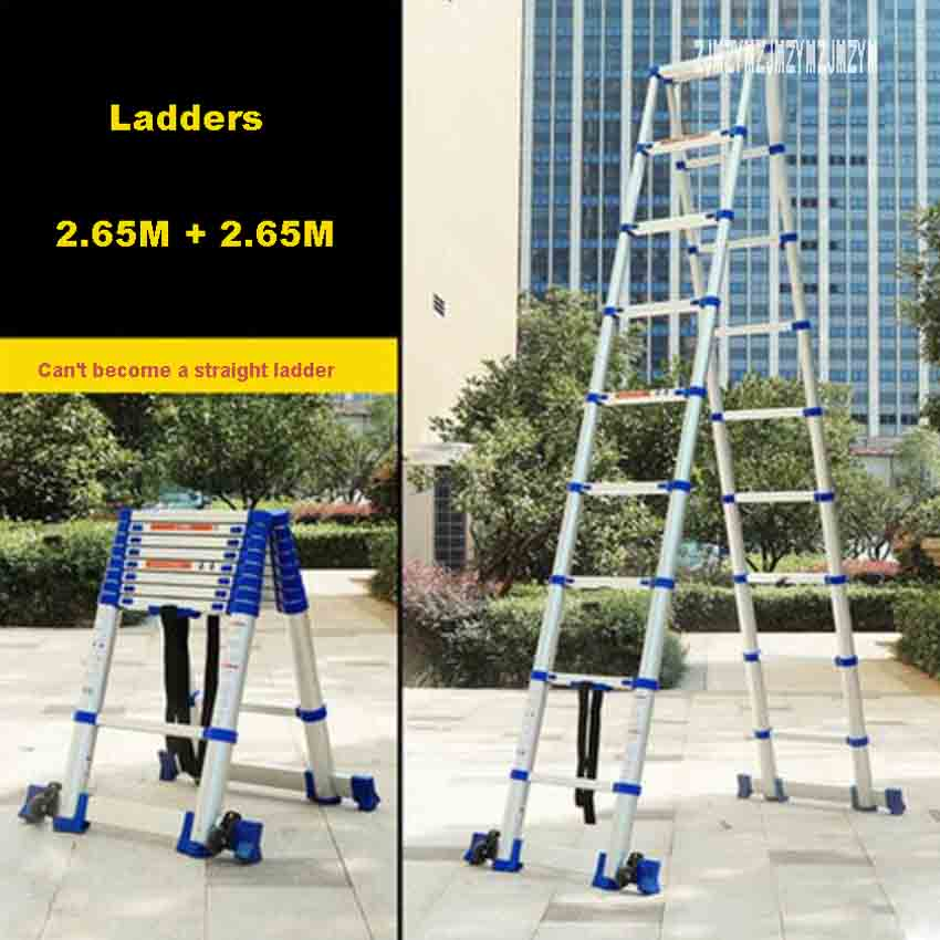 JJS511 High Quality Thickening Aluminium Alloy Herringbone Ladder Portable Household 9+9 Steps Telescopic Ladders (2.65M+2.65M)