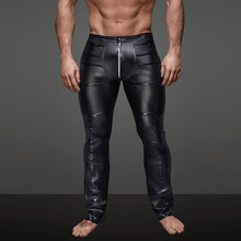 Men's Faux Leather Front Zipper Fly Tight Pants Plus Size M-2XL Mens Wetlook Leggings PVC Long Trousers Club Fetish Underwear