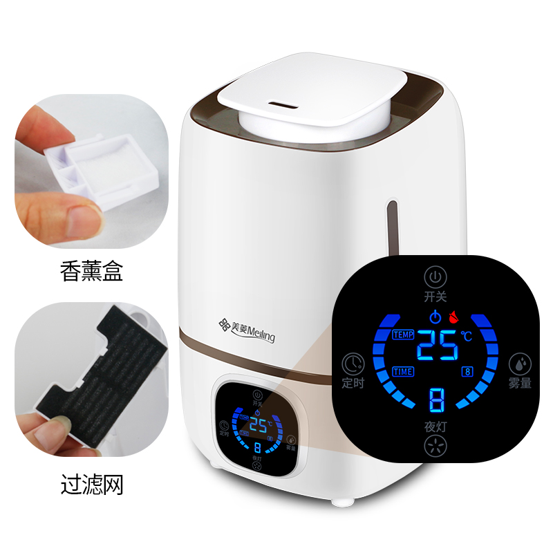 Intelligent household mute large capacity air humidifier in bedroom office suiting pregnant women China
