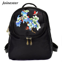 Brief Black Embroider Women Backapack Classic Casual Daypack Girls School Bags Female Mochilas Bagpack Water Proof Nylon Rugzak