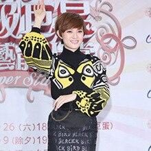 fashion catwalk runway stars same style cartoon jacquard sweater female Europe new winter Lantern Sleeve wool pullovers