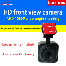 все цены на Factory wholesale forward-looking hd car camera AHD 1080P ultra clear square bracket surveillance camera PAL/NTSC system онлайн