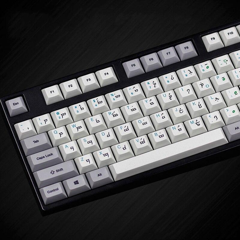 npkc  dsa keycap dye subbed  Elf letters  for mechanical keyboard 110 el izi okumali silah kasası