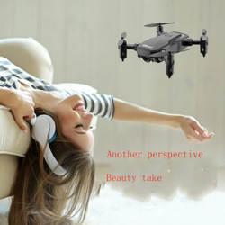 Мини-дистанционный Дрон аэрофотосъемка hd professional открытый самолет взрослый маленький заряд-устойчивый четыре оси