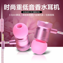 super earphone Headphone Headset With Mic for your Mobile phone iphone 5 6 Sony Samsung HTC MP3 iPad with microphone Eac