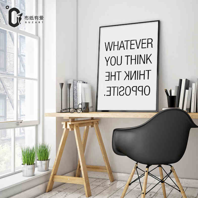 Think opposite nordic black and white quote prints wall for Black and white mural prints