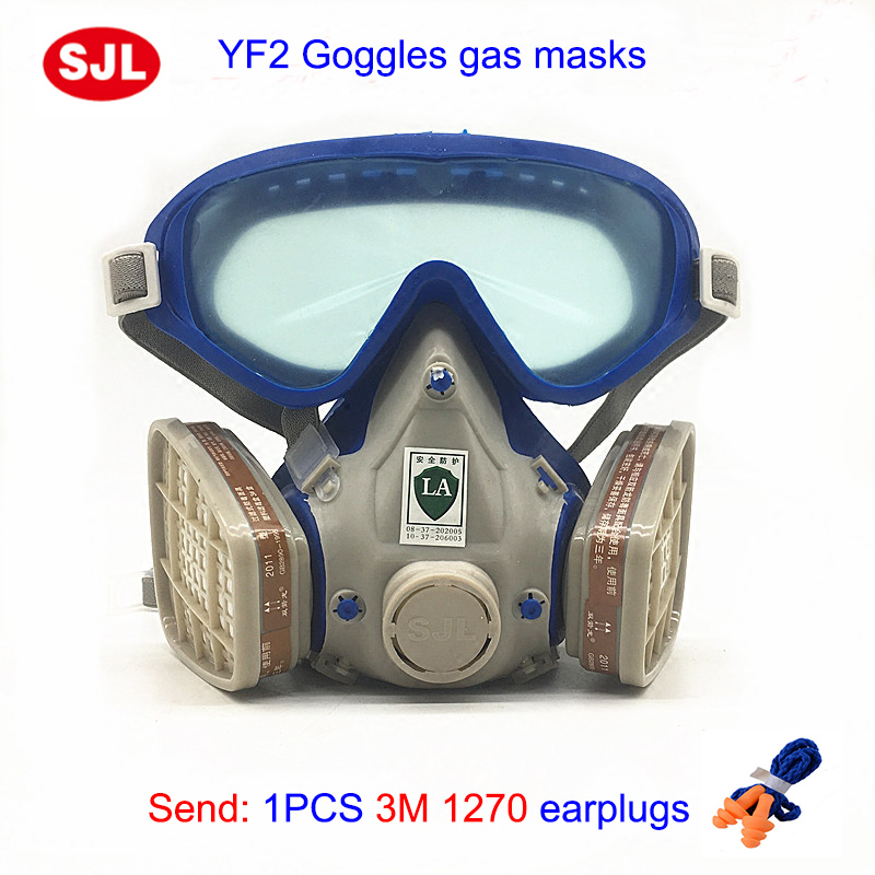 SJL YF2 respirator gas mask pesticide pintura full face carbon filter mask paint spray gas boxe protect mask Free shipping uv cs airsoft mask earmuffs professional wind 3 color paintball mask shock full face protect mask free shipping