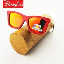 DAOYING New men Handmade Bamboo Sunglasses skateboard wood women Eyewear Eyeglasses Wood sunglasses 4 colors LUB141