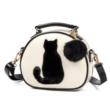 Cat Imprinted Leather Handbag With Fur Ball For Women