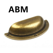 64mm Rustico Retro furniture handle bronze shell drawer pull knob Brushed antique brass dresser door handle chrome cabinet pull