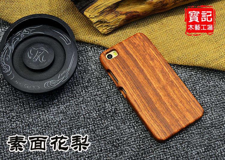 xiaomi mi5 case (22)