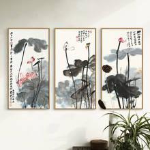 Chińskie malarstwo tuszem wydruk płótna Zhang Daqian grafika kwiat lotosu plakaty HD drukuj obraz ścienny do dekoracji salonu