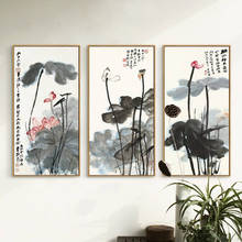 Pittura a inchiostro cinese stampa su tela Zhang Daqian opere darte fiore di loto poster stampa HD immagine da parete per la decorazione del soggiorno