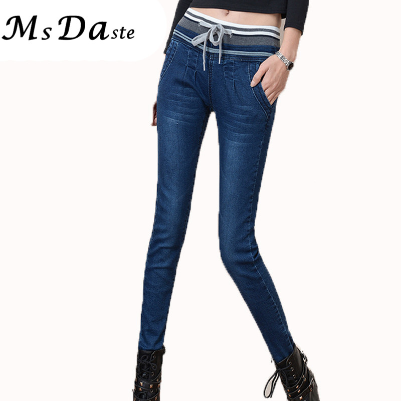 Jeans Woman 2017 New Spring Women Casual Vintage Denim Harem Pants Trousers Fitness Stretchy Pantalon femme Mujer 26~32 Blue