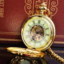 цена на Vintage Steampunk Skeleton Mechanical Fob Pocket Watch Golden Hollow Mens Womens Pendant Hand-winding Clock Gift Drop Shipping