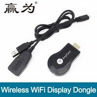 AnyCast M4 Artı Kablosuz WiFi Ekran Dongle Alıcı 1080 P HD Arayüzü TV Sopa DLNA Airplay Miracast Akıllı Telefonlar için Tablet
