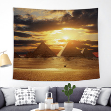 Pyramid of London Egypt Tapestries Landscape Wall Hanging Shell Tropical Yoga Decor Lake Water Bedspreads Sky Large Woven Custom