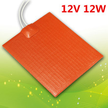 12x10cm 12V Hive Electric Heater Plate Save Honey Beekeeper Bee keeping Equipment 12W