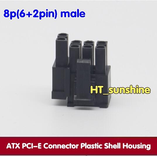 bilder für 500 STÜCKE 4,2mm 8 (6 + 2PIN) männlichen für PC computer ATX grafikkarte GPU PCI-E PCIe Power steckverbinder 8PIN 8 P kunststoffschale gehäuse