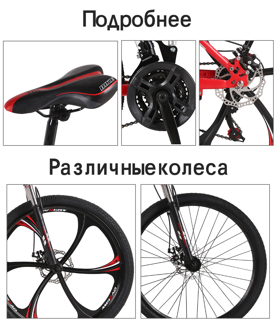 HTB1DrmeKuSSBuNjy0Flq6zBpVXaL HaoYuKnight Bicycle mountain bike 21 speed off-road male and female adult students one spokes wheel folding bicycle