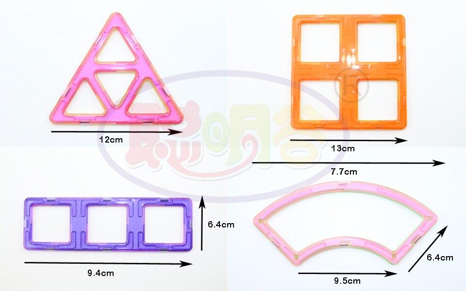 CongMingGu 21Pcs/38Pcs standard size magnetic building blocks Model Building Toys Brick designer Enlighten Bricks magnetic toys 15