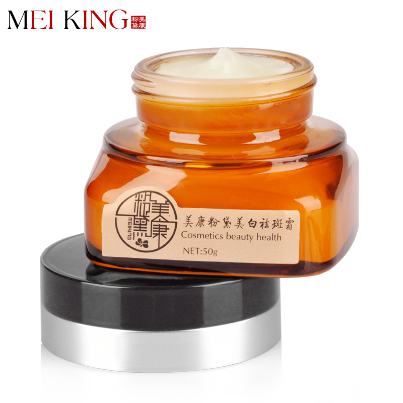MEIKING Face Cream Skincare Remove Freckles Day Cream Skin Care Bleaching Lightening Remove Facial Moisturizing Whitening