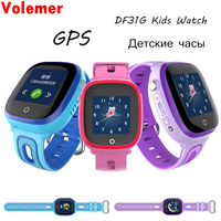 DF31G Kids Smart Watches GPS LBS Positioning Baby Safe Smart Watch SOS Call Location Anti Lost