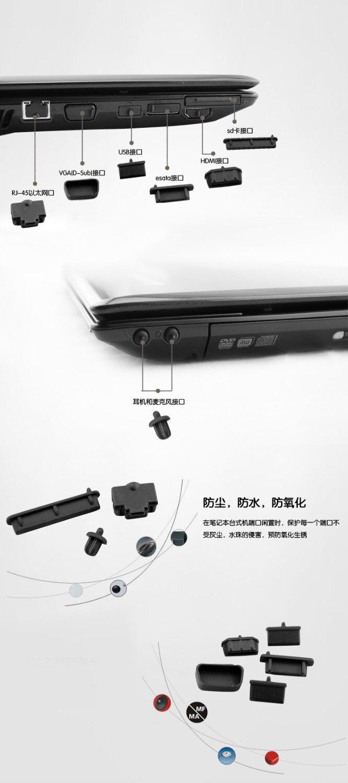Dustproof Black Silicone plug port cover For Alienware 17