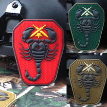 Discover new tactics monkey Scorpion Unit scorpion company PVC the military patches badges for clothes clothing 8*9.5CM