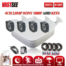 1080 4CH AHD video recorder KITS AHD-H full HD 2.0MP CCTV safety outside Sensor bullet digital camera p2p System surveillance