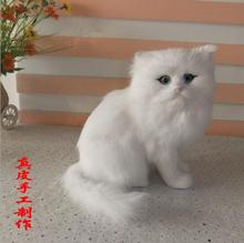 WYZHY Simulation fur animal simulation Persian cat crafts home decoration photography props  18X12X16CM