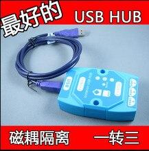 Livraison gratuite Evc9003 usb isolateur usb division-carte usb hub isolation magnétique
