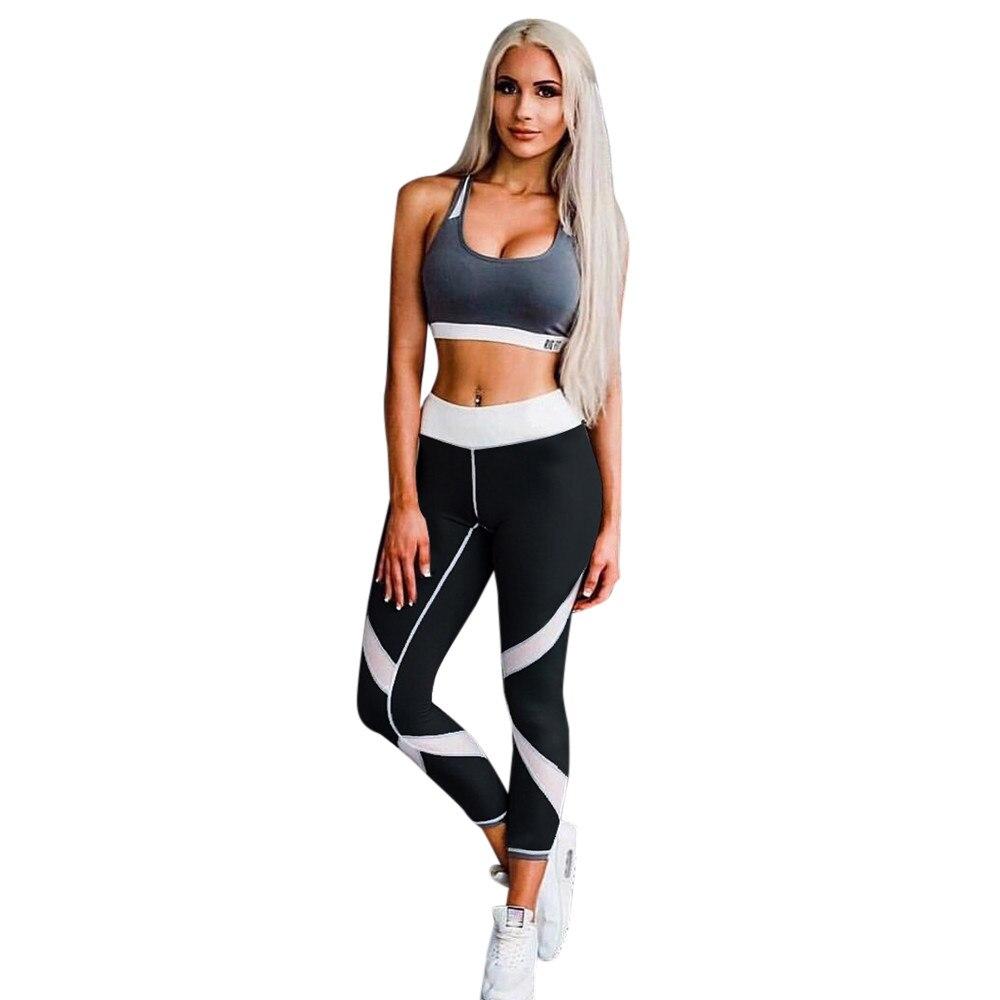 USPS Для женщин спортивные Йога тренировки тренажерный зал Фитнес Леггинсы для Женщин Уп ...