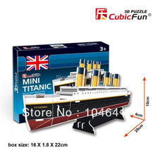 Mini Titanic CubicFun 3D educational puzzle Paper & EPS Model Papercraft Home Adornment for christmas gift