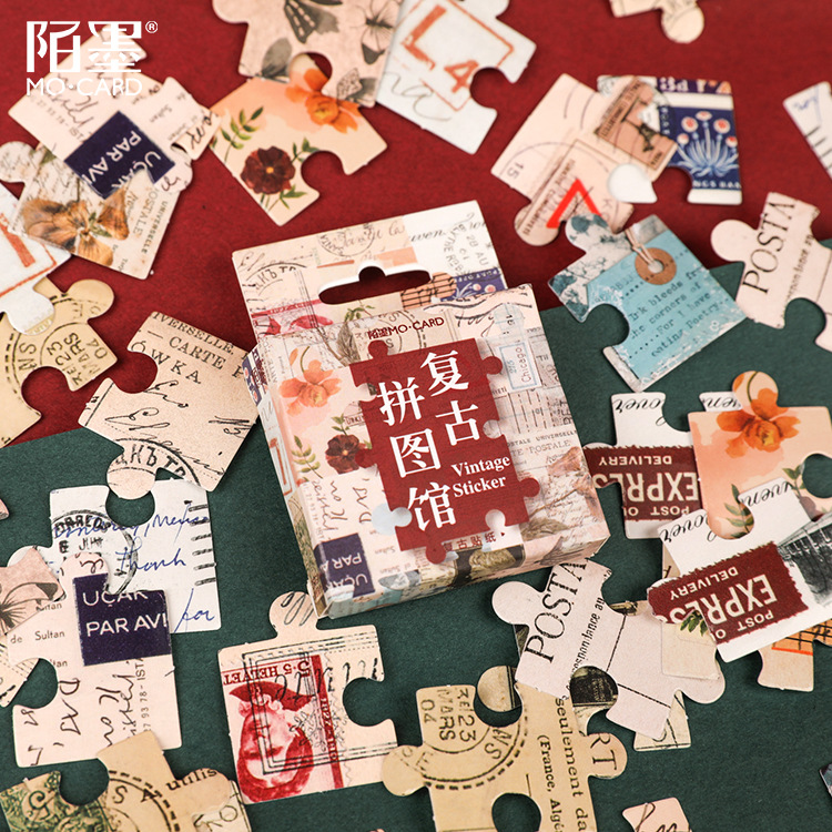46 Pcs/lot Vintage Puzzle Bullet Journal Decorative Stickers Scrapbooking Stick Label Diary Stationery Album Stickers