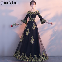JaneVini Arabic Black Long Godmother Gowns Mother of the Bride Dresses With Gold Lace Appliques Evening Formal Dress for Women