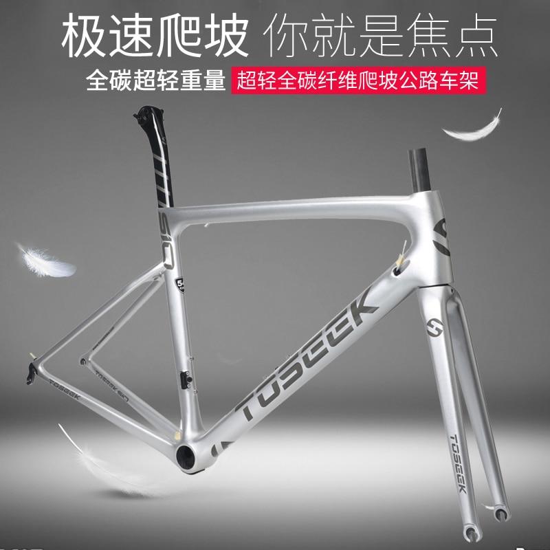 все цены на TOSEEK Ultralight carbon fiber bicycle frame road bike frame 700C frame + fork + seatpost cycling parts