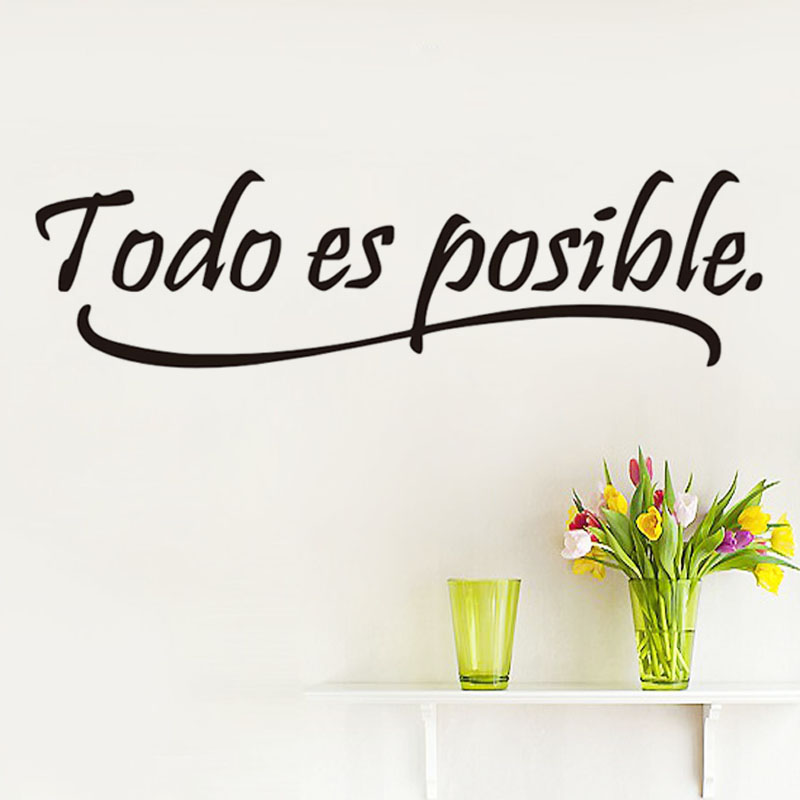 Export Portal Word Art For Walls Decor: Everything Is Possible Spanish Wall Sticker Modern Home