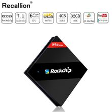 H96 Max RK3399 Android 7.1 TV BOX 4g+32g Rom 2.4+5g Double Wifi 1000m LAN Bluetooth 4.1 Smart IP TV Box 4k Set Top Box x99 tv box rk3399 mali t860mp4 4gb ram 64gb rom android 7 1 hdr10 2 4g 5g ac wifi bluetooth 4 1 set top box