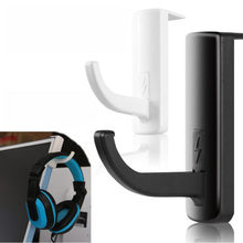 New Headphone Holder Hanger Wall PC Monitor Stand Durable Headphone Accessories Headset Hanger PC Monitor Holder Stand 2 Colors(China)