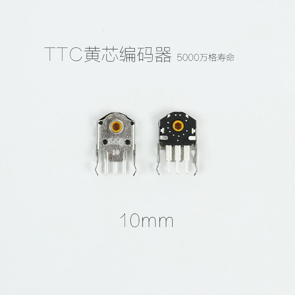 New Arrival! 1pc Original TTC 10mm Yellow Core Mouse Encoder For Logitech G102 G304 G305 KINZU V1 V2 V3 KANA V1 V2 Long Lifetime