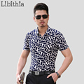 Mens Luxury Cotton Geometric Shirts Slim Fit Fashion Casual Short Sleeve Dress Shirt Big Size M-7XL Khaki Summer Trending S259