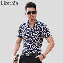 Herren Luxus Baumwolle Geometrische Shirts Slim Fit Mode Lässig Kurzarm Kleid Hemd Big Size M-7XL Khaki Sommer Trend S259