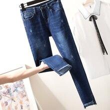 Большие размеры, джинсы для женщин с кисточками, средняя талия, эластичные джинсовые узкие брюки, длина по щиколотку, тонкие женские Брюки, Джинсы бойфренда 4XL