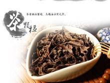50g Organic Wuyi Da Hong Pao Big Red Robe Chinese Oolong Rock Tea ON SALE