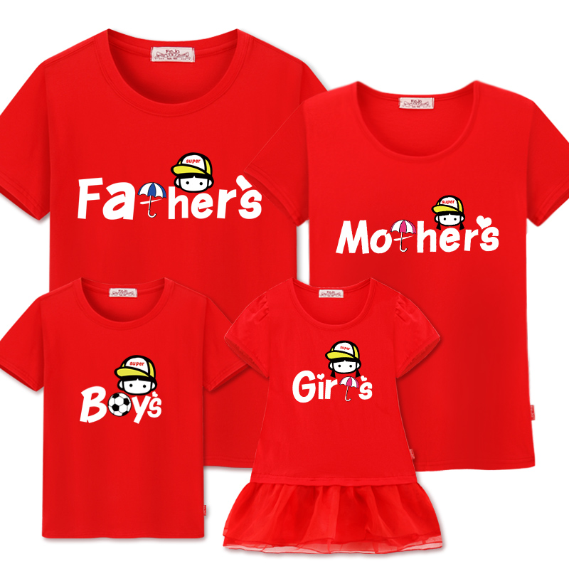 Сім'ї відповідний одяг новий літній - Дитячий одяг - фото 4