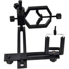 FFYY многофункциональная телескопическая универсальная цифровая камера, кронштейн для сотового телефона, держатель, крепление, Зрительная труба, телескоп, адаптация