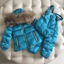 Новые зимние комплекты одежды для детей, одежда на утином пуху для мальчиков, Детские пальто для девочек, куртки, верхняя одежда с меховым капюшоном большого размера