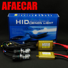 AFAECAR 1 комплект автомобиля 12 В би ксеноновые AC 12 В 55 Вт лампа Здравствуйте/lo луч H4 фар комплект